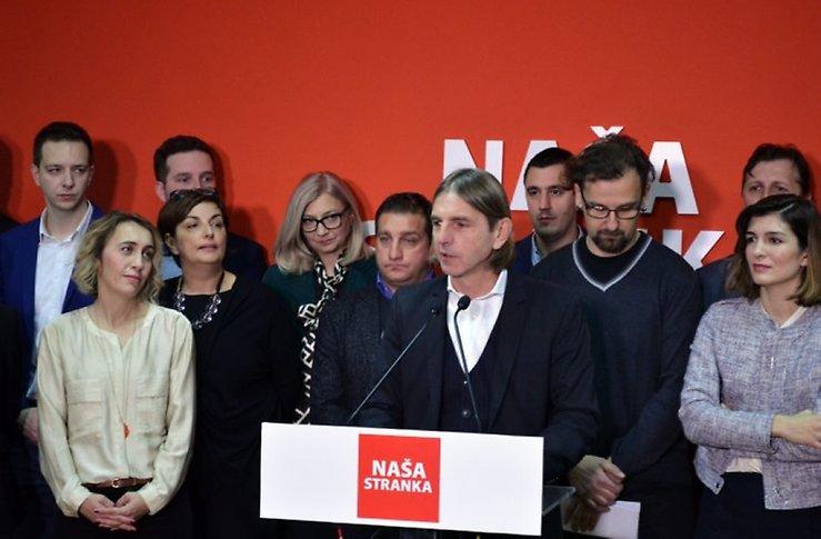 Serbien och bosnien i nytt samarbete